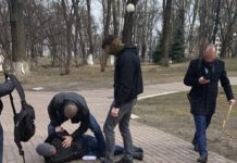 Радник керівництва МВС спіймався на хабарі: опубліковані фото - today.ua