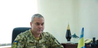 """Українська армія готова відбивати удари російських військових, - Наєв"""" - today.ua"""