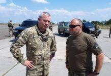 Президентських виборів у зоні ООС не буде, - Наєв - today.ua