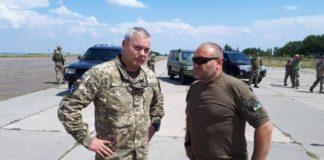 Президентских выборов в зоне ООС не будет, - Наев - today.ua