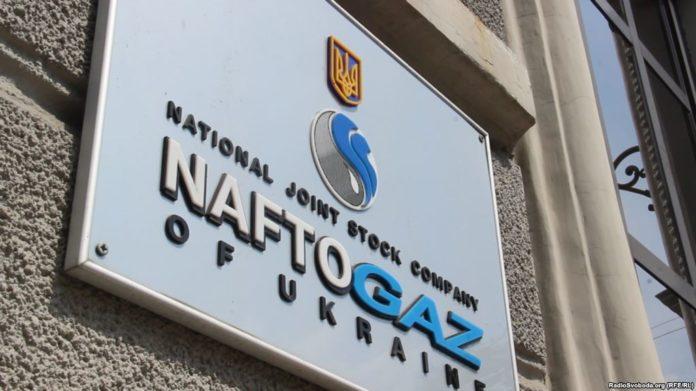 «Нафтогаз» може зупинити будівництво «Північного потоку-2» - today.ua
