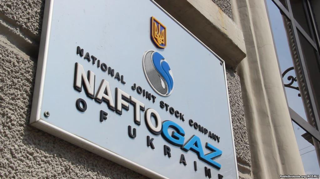 «Нафтогаз» может остановить строительство «Северного потока-2» - today.ua
