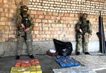 У Києві поліція вилучила героїну на 50 мільйонів доларів - today.ua