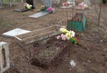 Под Запорожьем общественность задержала разрушителей могил - today.ua