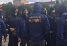"""В столице бойцы """"Нацкорпуса"""" напали на многодетную мать, - Старостенко - today.ua"""