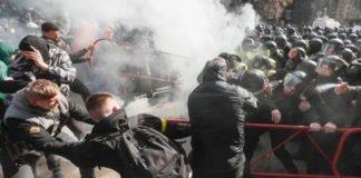 """Заворушення в Черкасах: зникли представники """"Нацкорпуса"""" - today.ua"""