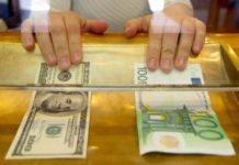ПриватБанк налагодив прямі грошові перекази в одну з країн колишнього СРСР - today.ua