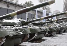 """У справі щодо розкрадань в """"Укроборонпромі"""" з'явився новий підозрюваний - today.ua"""