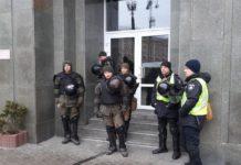 Три тисячі правоохоронців вийшли охороняти порядок під час акцій у Києві - today.ua