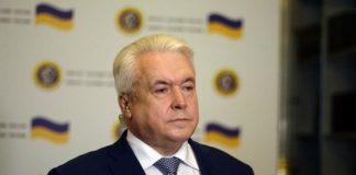 """ЦВК не повертатиме гроші кандидату у президенти, який відмовився від участі у виборах """" - today.ua"""