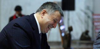 """""""У МВС немає екстрасенсів"""": у Авакова відповіли на претензії СБУ - today.ua"""