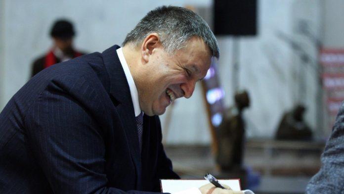 """&quotВ МВД нет экстрасенсов"""": у Авакова ответили на претензии СБУ - today.ua"""