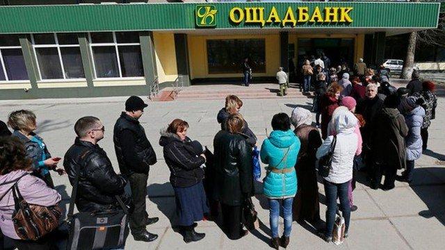 &quotОщадбанк&quot відновив видачу &quotтеплих&quot кредитів - today.ua