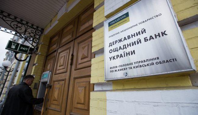 В Україні почали видавати субсидію готівкою: що варто знати - today.ua