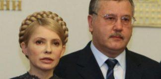 Тимошенко допускает объединение с Гриценко - today.ua