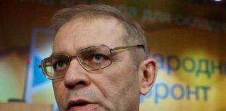 Нардеп Пашинский с сыном сбежали из Украины - today.ua