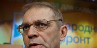 Нардеп Пашинський із сином втекли з України - today.ua