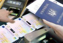 Паспорт України піднявся в світовому рейтингу - today.ua