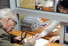 Пенсионеры с большим стажем получат одноразовую помощь, - ПФУ - today.ua