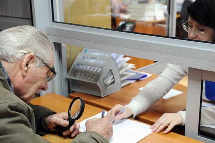 В Україні перерахують пенсії: стало відомо, хто отримає надбавку в 650 гривень - today.ua