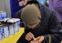 У Пенсійному фонді розповіли, хто з українців залишиться без пенсії - today.ua