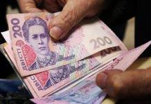 Задержка индексации пенсий: министр соцполитики обратилась к украинцам - today.ua