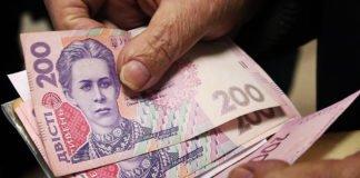 Пенсии украинцам повысят еще дважды: когда ожидать роста выплат - today.ua
