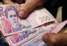 """Українцям збільшили пенсії за рахунок коштів, отриманих від розмитнення """"євроблях"""" - today.ua"""