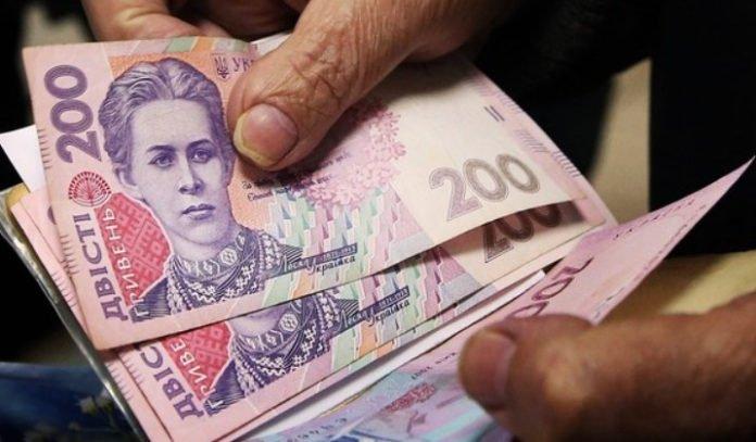 """Українцям збільшили пенсії за рахунок коштів, отриманих від розмитнення &quotєвроблях"""" - today.ua"""