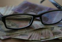 """""""Добровільні"""" внески: українцям пропонують нову схему нарахування пенсії - today.ua"""