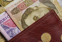 Стало відомо, кого в Україні позбавлять пенсій - today.ua