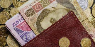 """Підвищення пенсій в Україні: що зміниться для пенсіонерів з 1 липня """" - today.ua"""
