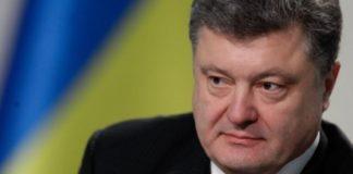"""""""Я вас не боюся!"""": Порошенко в Чернігові спантеличив """"Нацкорпус"""" - today.ua"""