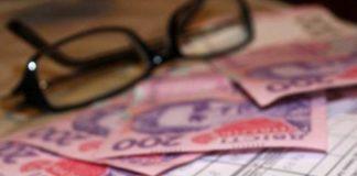 Получатели субсидий смогут платить за коммуналку меньше - today.ua