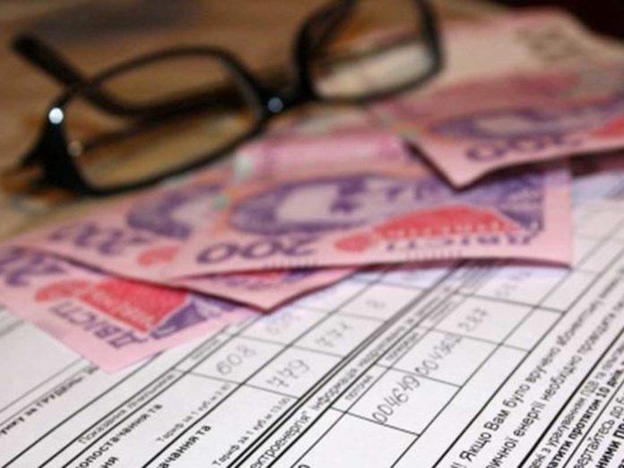 Отримувачі субсидій зможуть платити за комуналку менше - today.ua