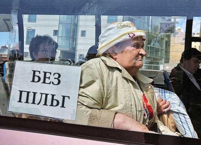 Суд отменил ограничение по монетизации льгот на проезд - today.ua