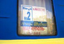 """Купи сміття та вугілля у вагоні: """"Укрзалізниця"""" потрапила у черговий скандал - today.ua"""