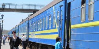 Укрзалізниця зробила щоденним популярний потяг на Донбас - today.ua