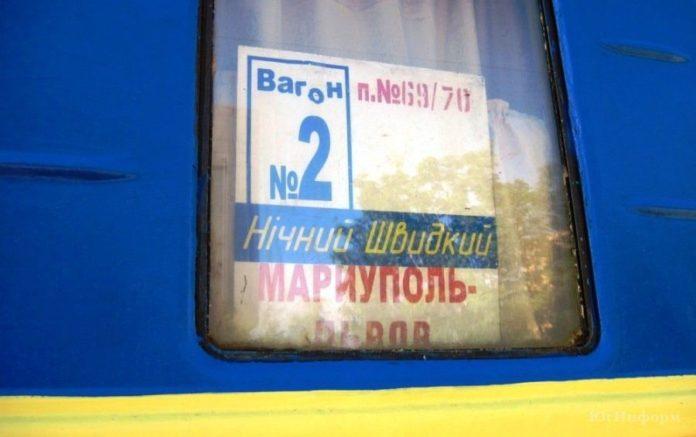 """Кучи мусора и уголь в вагоне: &quotУкрзализныця"""" попала в очередной скандал - today.ua"""