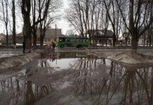 До України повернулися морози: невтішний прогноз синоптиків - today.ua