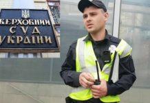 Верховный суд встав на бік водіїв: поліції заборонили вимагати посвідчення водія без доказів - today.ua
