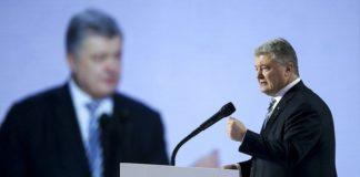 """Розкрадання в """"Укроборонпромі"""": Порошенко розповів про хід слідства - today.ua"""