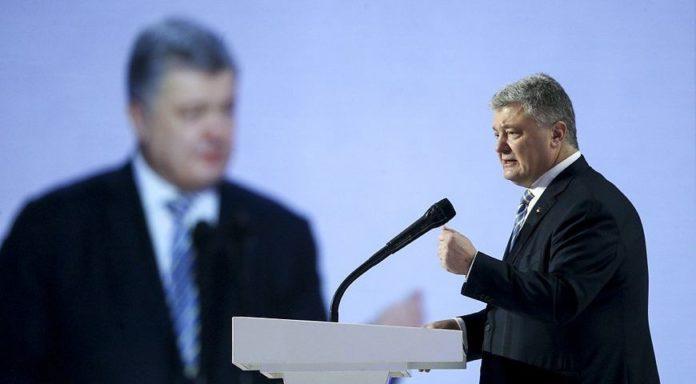 """Розкрадання в &quotУкроборонпромі"""": Порошенко розповів про хід слідства - today.ua"""