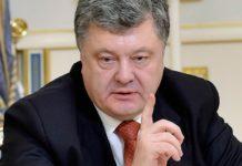 Порошенко звільнив главу Служби зовнішньої розвідки - today.ua