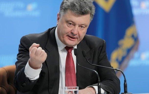 Порошенко отреагировал на поездку Бойко и Медведчука в Москву - today.ua