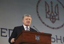 Порошенко назвав ворога України після Путіна - today.ua
