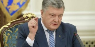 Порошенко рассказал, изменятся ли цены на газ для населения с 1 мая - today.ua