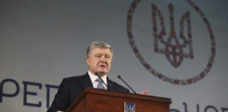 """Порошенко назвав ворога України після Путіна"""" - today.ua"""