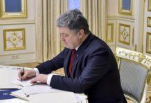 Порошенко звільнив главу СБУ в Сумській області - today.ua