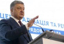 Децентрализация увеличила бюджеты местных общин в 67 раз, - Порошенко - today.ua